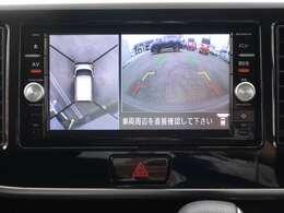 純正メモリーナビ(MC315D-W) CD・DVD再生 CD録音可 フルセグTV Bluetooth対応★携帯電話にダウンロードした音楽が車内でも楽しめます。ハンズフリー通話も可能です!