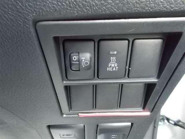 レベライザー付き!重さで後方が少し沈んだ時などに、ライトの向きを修正できます♪対向車にも優しい機能ですね(^^)