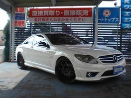 メルセデス・ベンツ CLクラス CL550 黒革 サンルーフ 65仕様 22AW D車