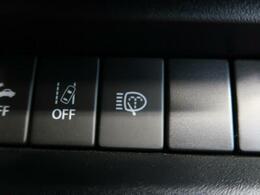 【ヘッドライトウォッシャー】ボタン1つでウォッシャー液が出るのでお手入れも簡単です☆