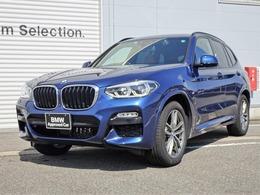 BMW X3 xドライブ20d Mスポーツ ディーゼルターボ 4WD 茶レザー 全席シートヒーター