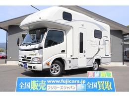 トヨタ カムロード ナッツRV クレソンボヤージュ タイプW グランデ FFヒーター ソーラーパネル