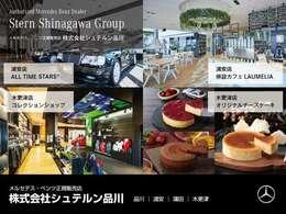 グループ在庫は、200台以上!お客様に最適なお車を豊富な在庫からお選びいただけます。浦安店併設カフェ、アウトレットパークとオリジナルショップも運営しております。