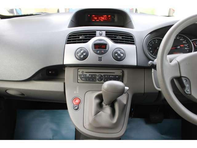 初めての輸入車でも安心のシンプルな設計☆難しい操作は無いですよ☆