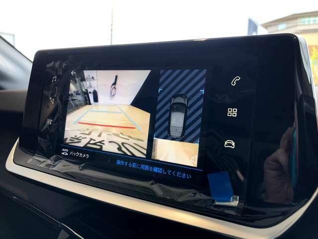 7インチのタッチスクリーンが装備されています。俯瞰で車の位置を確認できます。