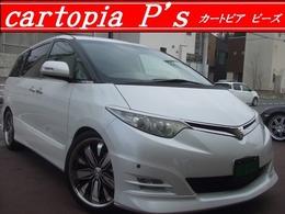 トヨタ エスティマ 2.4 アエラス エアロ/車高調/20インチAW/電動ドア