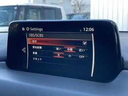 ◆スマート・シティ・ブレーキ・サポート【低速走行中、フロントガラスに設置した近距離を高精度で検知できる近赤外線レーザーセンサーで先行車を捉え衝突の危険性が高いと判断すると、ブレーキを自動制御します。】