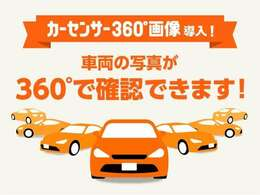 お気軽にお問合せ下さい♪【カーセンサー専用フリーダイヤル】→0066-9711-780725です!