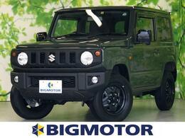 スズキ ジムニー 660 XL 4WD 修復歴無 定期点検記録簿 ナビ ABS