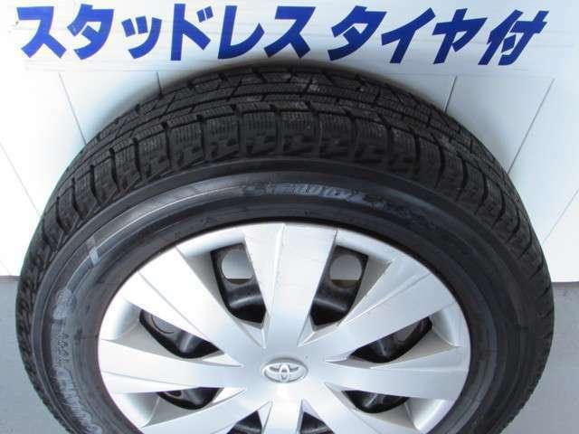 北国冬の必需品!スタッドレスタイヤとホイールセットが付いています。