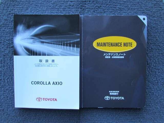安心の取説・整備手帳付き!ご購入後も安心のトヨタロングラン保証(保証期間1年・走行距離無制限)付きです。保証期間を延長したプランもご用意致しております。