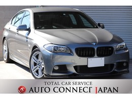 BMW 5シリーズ 550i Mスポーツパッケージ デイライトコーディング 各バルブLED化