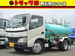 日野自動車 デュトロ 散水車 積載容量2000L サブE/G式 極東開発製 5速MT ディーゼル