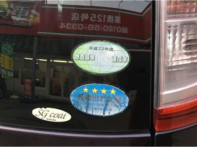 ☆125号線沿い、大きな看板が目印です☆駐車スペースも十分にございます☆