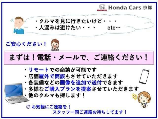◆パソコン、スマホからお気軽に連絡ください!購入プランから未掲載の画像送信もリクエストに応じます♪