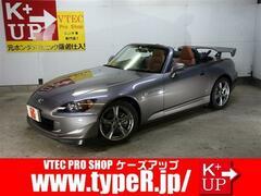 ホンダ S2000 の中古車 2.2 タイプS 埼玉県越谷市 応相談万円