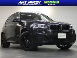 BMW X5 xドライブ 35d Mスポーツ 4WD セレクト&コンフォートP 黒革 リアエンタ