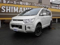 三菱 デリカD:5 の中古車 2.4 G パワーパッケージ 4WD 埼玉県さいたま市見沼区 209.0万円