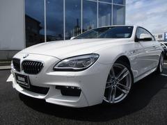 BMW 6シリーズ の中古車 640i Mスポーツ 岐阜県羽島郡岐南町 458.0万円