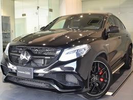メルセデスAMG GLEクーペ 63 S 4マチック 4WD AMGエクスクル SR 黒革 Bang&Olufsen 22AW
