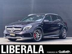 メルセデスAMG GLAクラス の中古車 GLA 45 4マチック 4WD 山梨県甲府市 279.8万円