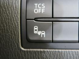 [リアビークルディテクション]車体後部に内蔵されたセンサーによって、自車の後側方から接近する車両を検知。ドアミラー鏡面のLEDインジケーターや警報音でドライバーに注意を促します。