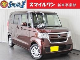 ホンダ N-BOX 660 G L ホンダセンシング 新車/装備10点付 7型ナビ ドラレコ