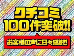 九州トップクラスの大型展示場で高品質車を常時200台を展示しております。当店の他展示車もご覧ください。