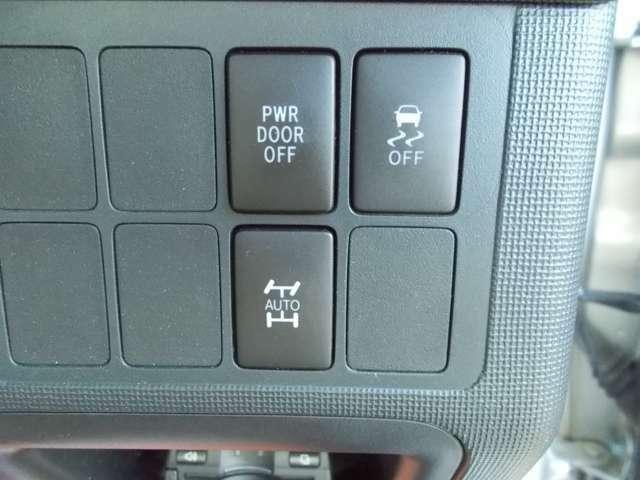 2WD・4WDの切り替えはボタンひとつで簡単に行えます。