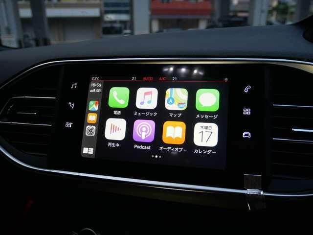Apple CarPlayに対応しています。