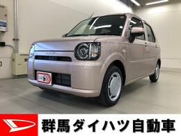 ダイハツ ミラトコット 660 G リミテッド SAIII 4WD プッシュスタート オートエアコン 電動ド
