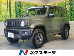 スズキ ジムニーシエラ 1.5 JC 4WD 衝突軽減システム LEDヘッド