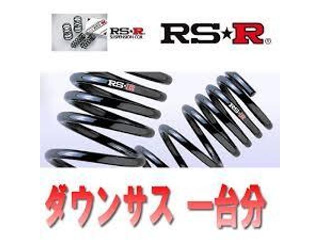 Bプラン画像:耐久性に定評のあるRS-R製のサスペンションです。