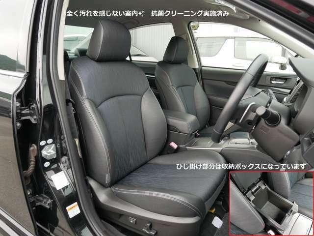 目立つ汚れや擦れなどありません! 綺麗な運転席シートです♪ 高級車の証、電動パワーシートですので指先一本でシートポジションの変更が可能♪ ひじ掛け内には小物入れも装備されています。