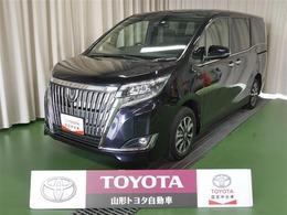 トヨタ エスクァイア 2.0 Xi バックモニター付きメモリーナビ