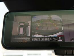 【アラウンドビューモニター】空の上から見下ろすような視点で駐車が可能☆前後左右の状況を把握でき、安心して駐車が可能です!