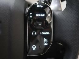 【ステアリングアシスト付きアダプティブクルーズコントロール】前方車輌を認識し、高速道路などの自動車専用道路や渋滞時などではドライバーの負担を大幅に軽減してくれます。