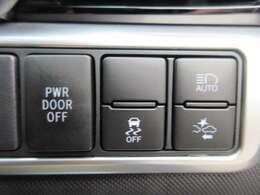 トヨタセーフティセンス付き♪ オートライト&プリクラッシュセーフティ機能&横滑り防止機能付き♪ 安心の装備が充実ですね♪