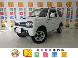 マツダ AZ-オフロード 660 XC 4WD ABS