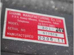 MODEL:301-24V・SERIAL:S17518・2006.11