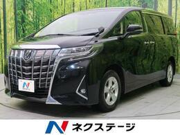 トヨタ アルファード 2.5 X 4WD セーフティセンス 電動スライド