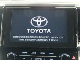 【純正ディスプレイオーディオ】Bluetooth接続対応!