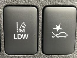 【 e-Assist 】衝突被害軽減ブレーキ・車線逸脱警報・レーダークルーズコントロール・オートマチックハイビーム・後側方車両検知警報・後退時車両検知警報・誤発進抑制(前後)