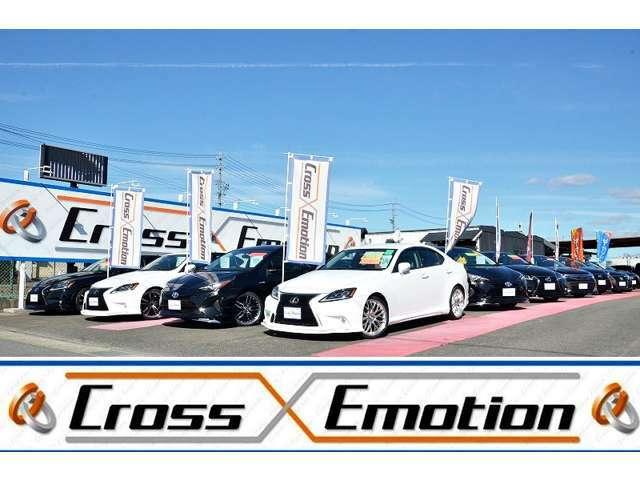 当社はCross高品質車と高品質ボディーカラーをお客様へお届けしております!ピカピカボディー技術で丁寧に1台1台施工してご提供しております!