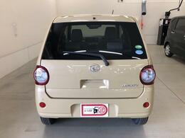 群馬ダイハツ自動車(株)渋川店をご覧いただきありがとうございます!皆様のご来店を心よりお待ちしております。電話番号:0279-23-1836