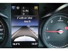 前走車を追従できるアクティブディスタンス・ディストロニック、ステアリングをアシストしてくれるステアリングパイロットも付いており、運転をサポート致します!