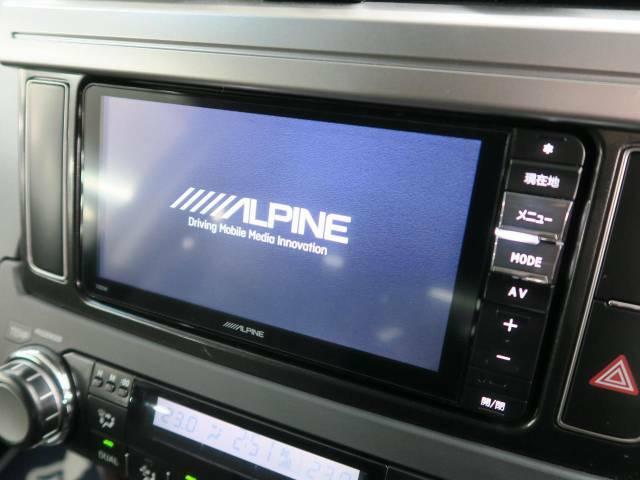 【BIG-X7インチナビ】人気の大画面BIG-Xナビを装備。専用設計で車内の雰囲気にマッチ!ナビ利用時のマップ表示は見やすく、テレビやDVDは臨場感がアップ!いつものドライブがグッと楽しくなります♪