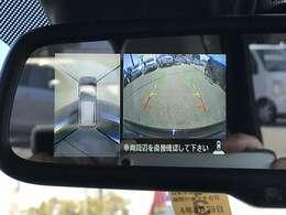 「アラウンドビューモニター」 車両の前後左右に搭載した4つのカメラにより、クルマを真上から見ているような映像を表示♪目が届きにくい箇所も確認できるため、いち早く障害物に気が付くことができます♪