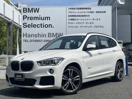 BMW X1 xドライブ 18d Mスポーツ 4WD アップグレードPKGコンフォートアドバンスP
