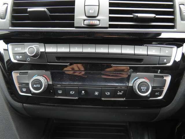 オートエアコンで室内温度を快適に自動調整!